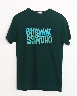 Buy Bhavnao Ko Half Sleeve T-Shirt Online India @ Bewakoof.com