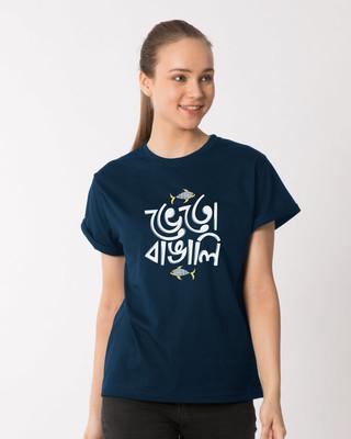 Shop Bheto Bangali Boyfriend T-Shirt-Front