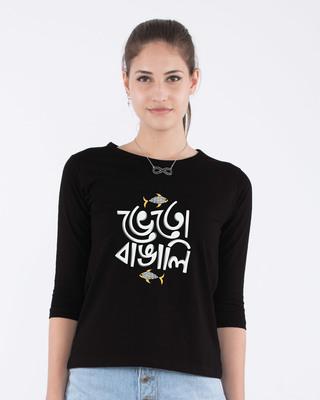 Shop Bheto Bangali Round Neck 3/4th Sleeve T-Shirt-Front