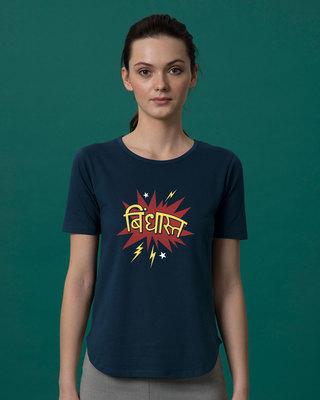 Shop Bindhast Basic Round Hem T-Shirt-Front