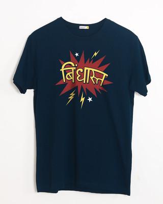 Shop Bindhast Half Sleeve T-Shirt-Front