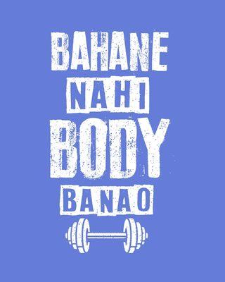 Shop Body Banao Vest-Front
