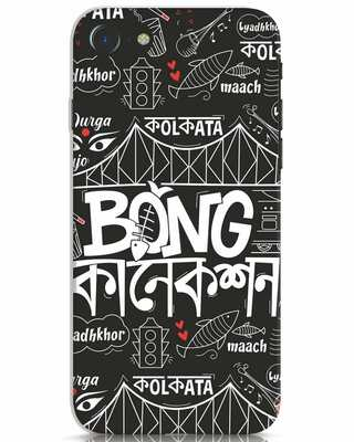 Shop Bong Connection Doodle iPhone 7 Mobile Cover-Front