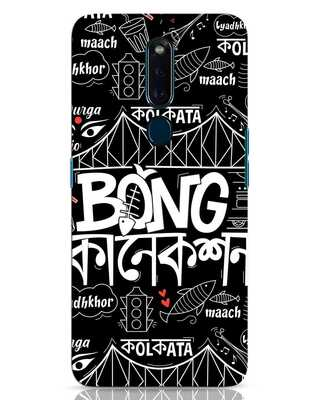 Shop Bong Connection Doodle Oppo F11 Pro Mobile Cover-Front