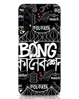 Shop Bong Connection Doodle Realme Narzo 20 Pro Mobile Cover-Front