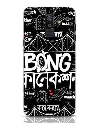 Shop Bong Connection Doodle Samsung Galaxy J8 Mobile Cover-Front