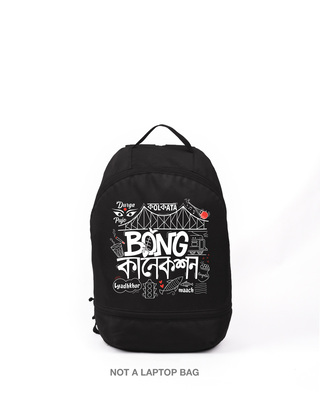 Shop Bong Connection Doodle Small Backpack Black-Front
