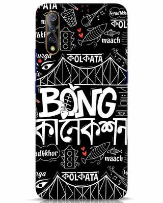 Shop Bong Connection Doodle Vivo S1 Mobile Cover-Front
