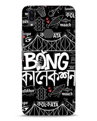 Shop Bong Connection Doodle Vivo V9 Mobile Cover-Front