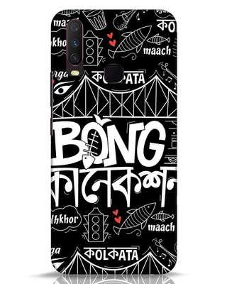 Shop Bong Connection Doodle Vivo Y17 Mobile Cover-Front