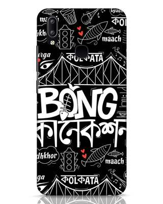 Shop Bong Connection Doodle Vivo Y91 Mobile Cover-Front
