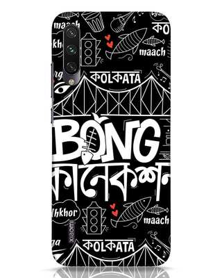Shop Bong Connection Doodle Xiaomi Mi A3 Mobile Cover-Front