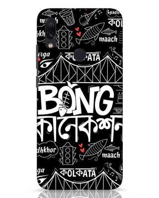 Shop Bong Connection Doodle Xiaomi Redmi Note 7 Pro Mobile Cover-Front