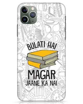 Shop Bulati Hai Books iPhone 11 Pro Max Mobile Cover-Front