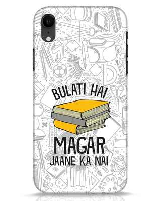 Shop Bulati Hai Books iPhone XR Mobile Cover-Front