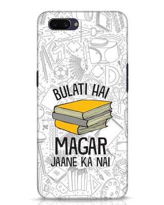 Shop Bulati Hai Books Oppo A3S Mobile Cover-Front
