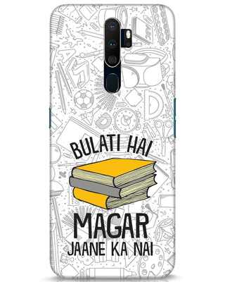 Shop Bulati Hai Books Oppo A9 2020 Mobile Cover-Front