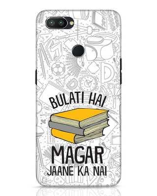 Shop Bulati Hai Books Realme 2 Pro Mobile Cover-Front