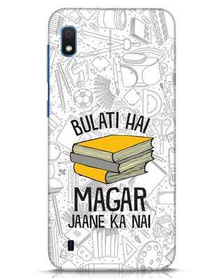 Shop Bulati Hai Books Samsung Galaxy A10 Mobile Cover-Front