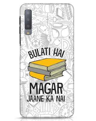 Shop Bulati Hai Books Samsung Galaxy A7 Mobile Cover-Front