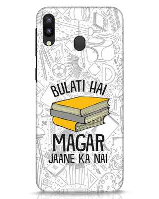 Shop Bulati Hai Books Samsung Galaxy M20 Mobile Cover-Front