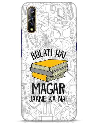 Shop Bulati Hai Books Vivo S1 Mobile Cover-Front