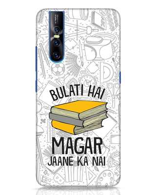Shop Bulati Hai Books Vivo V15 Pro Mobile Cover-Front