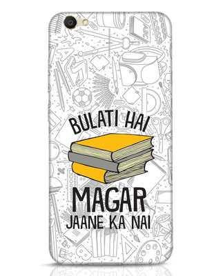 Shop Bulati Hai Books Vivo V5 Mobile Cover-Front
