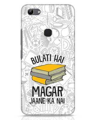 Shop Bulati Hai Books Vivo Y81 Mobile Cover-Front