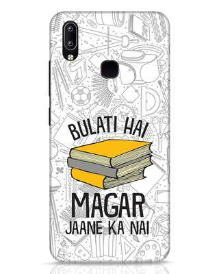 Shop Bulati Hai Books Vivo Y91 Mobile Cover-Front