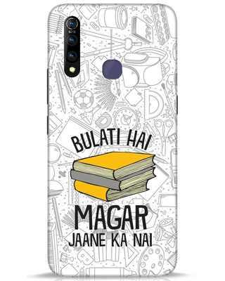 Shop Bulati Hai Books Vivo Z1 Pro Mobile Cover-Front