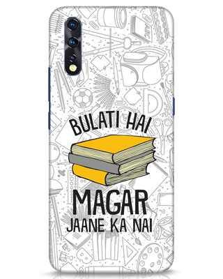 Shop Bulati Hai Books Vivo Z1x Mobile Cover-Front