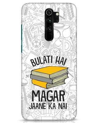 Shop Bulati Hai Books Xiaomi Redmi Note 8 Pro Mobile Cover-Front