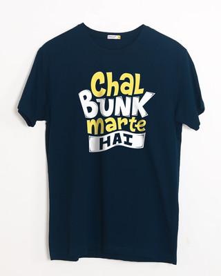Buy Bunk Marte Hai Half Sleeve T-Shirt Online India @ Bewakoof.com