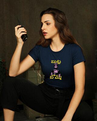 Shop Butta Bomma Half Sleeve  T-shirt-Front