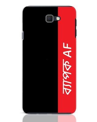Shop Byapok Af Samsung Galaxy J7 Prime Mobile Cover-Front