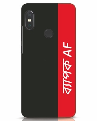 Shop Byapok Af Xiaomi Redmi Note 5 Pro Mobile Cover-Front