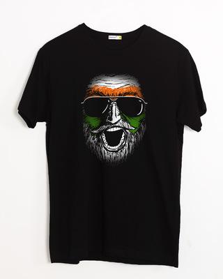 Shop C'mon India Half Sleeve T-Shirt-Front