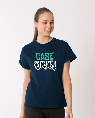 Shop Case Kheyeche Boyfriend T-Shirt-Front