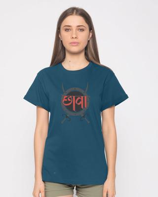 Shop Chaava Boyfriend T-Shirt-Front