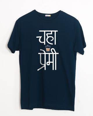 Shop Chaha Premi Half Sleeve T-Shirt-Front