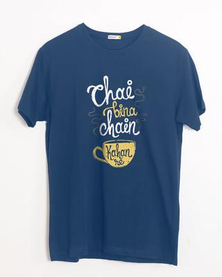Shop Chai Bina Chain Kaha Half Sleeve T-Shirt-Front