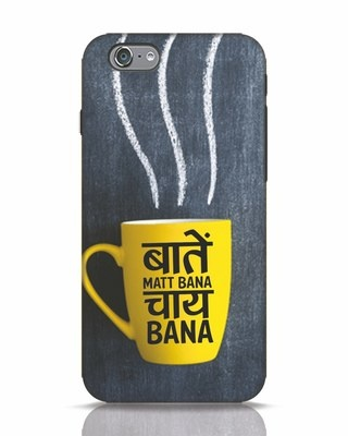 Shop Chai iPhone 6 Mobile Cover-Front