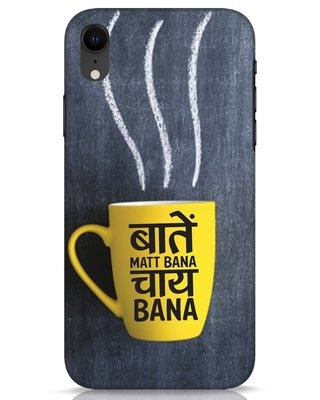 Shop Chai iPhone XR Mobile Cover-Front
