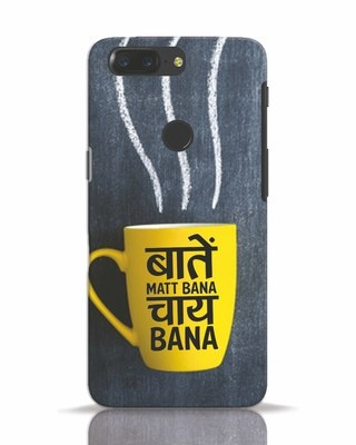Shop Chai OnePlus 5T Mobile Cover-Front