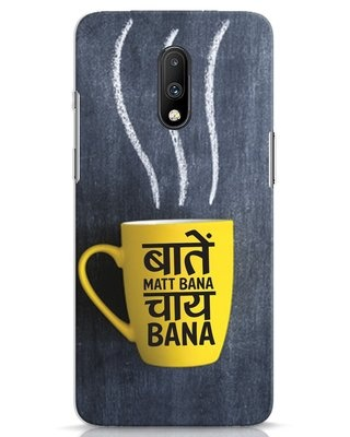 Shop Chai OnePlus 7 Mobile Cover-Front