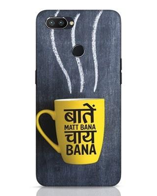 Shop Chai Realme 2 Pro Mobile Cover-Front
