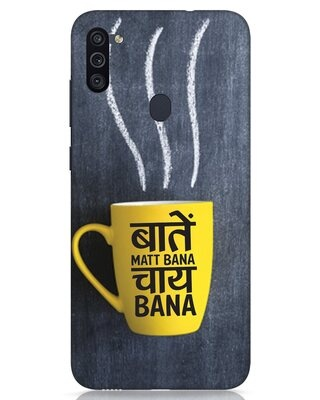 Shop Chai Samsung Galaxy M11 Mobile Cover-Front