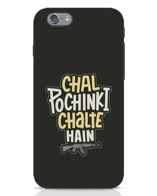 Shop Chal Pochinki Chalte Hain iPhone 6 Mobile Cover-Front