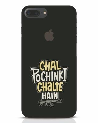 Shop Chal Pochinki Chalte Hain iPhone 7 Plus Logo Cut Mobile Cover-Front